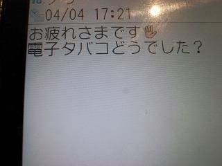 d0144860_19153163.jpg