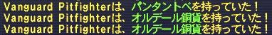 b0049961_1331382.jpg