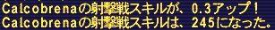 b0049961_14124610.jpg