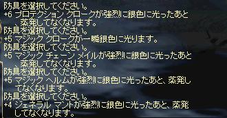c0020762_1433545.jpg