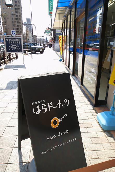 阪神間・・・カフェとお店巡り続き_f0102363_9344919.jpg