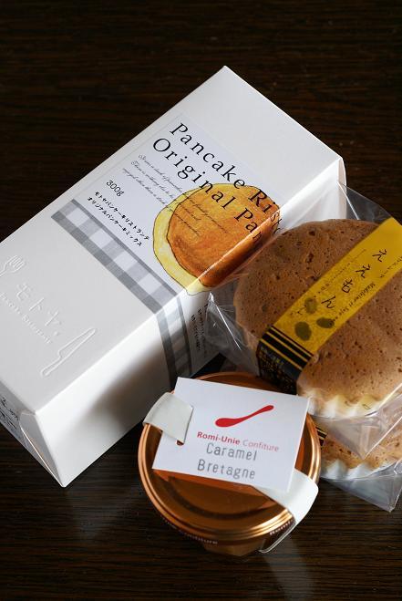 阪神間・・・カフェとお店巡り続き_f0102363_9345817.jpg