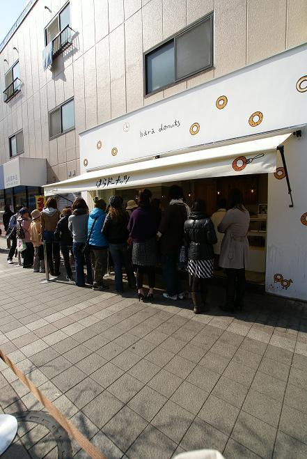 阪神間・・・カフェとお店巡り続き_f0102363_934770.jpg