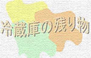 f0130886_9444610.jpg