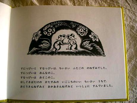 f0129406_19563873.jpg