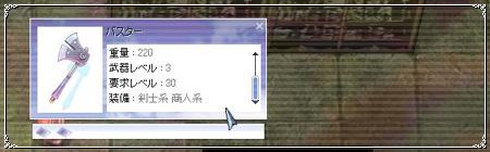 b0144407_10243228.jpg