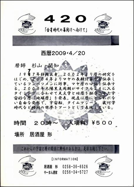 f0134521_16412650.jpg