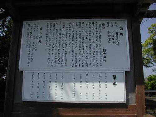 f0153621_2010630.jpg