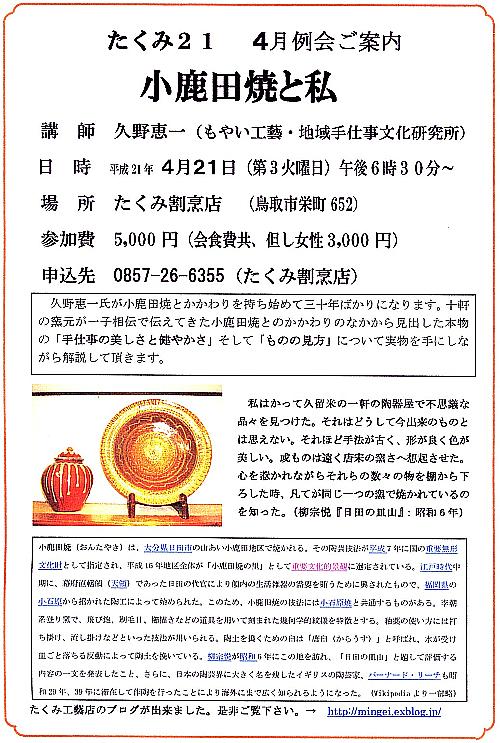 f0197821_10404216.jpg