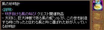 e0025923_143168.jpg