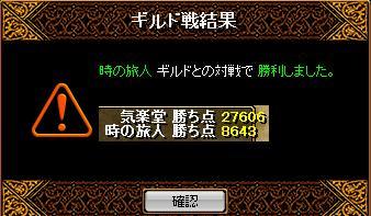 f0152131_1333142.jpg