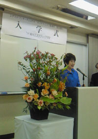 滝川エステティック学院入学式_b0084241_9265865.jpg