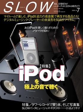f0044349_18134361.jpg