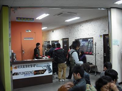 韓国旅行記 パート2_b0151362_2213638.jpg
