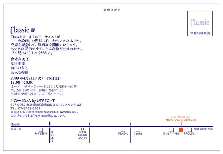 f0007175_19112066.jpg