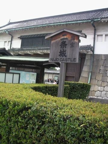 東京から京都まで僕の膝が収まる場所は無かった。  けんじ_b0048882_1471855.jpg