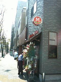 静岡モンマスティーオープン_a0075684_11521453.jpg