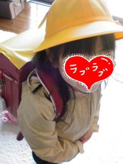 小さいころの小さい夢と・・・黒米入りぷち五平餅。_f0177295_9144684.jpg