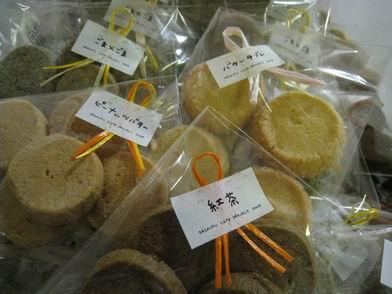 ただいまクッキー焼いてます!_f0048597_22514098.jpg