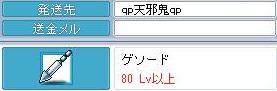 c0084904_16425255.jpg