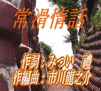 d0095910_6383643.jpg