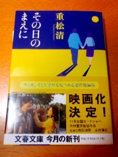 2009年3月に読んだ本_f0043911_043328.jpg