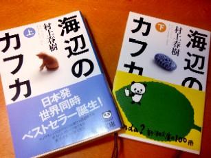 2009年3月に読んだ本_f0043911_045312.jpg
