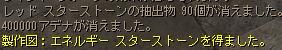 b0062614_1361940.jpg