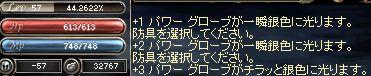 d0101029_7524261.jpg
