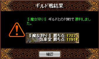 f0152131_1856463.jpg