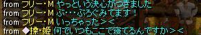 f0152131_194596.jpg