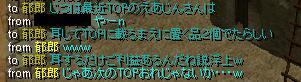 f0152131_1982064.jpg