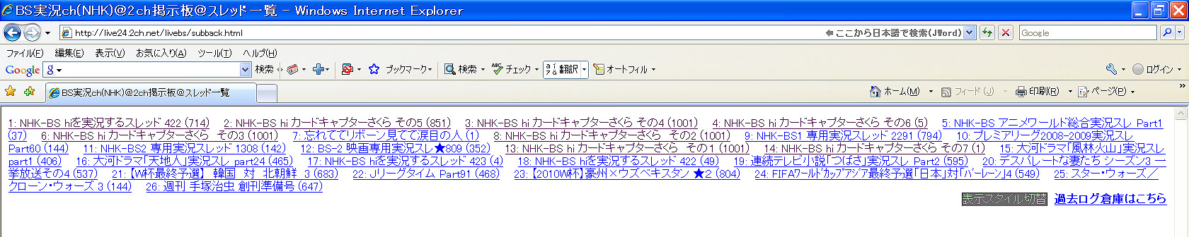 e0110234_1925223.jpg