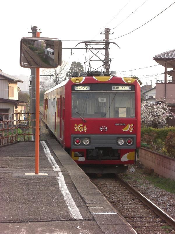 絵手紙電車に乗りに高崎に・・・。_e0054438_1921122.jpg