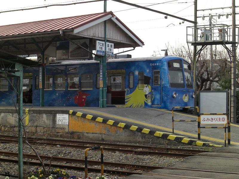 絵手紙電車に乗りに高崎に・・・。_e0054438_19231865.jpg