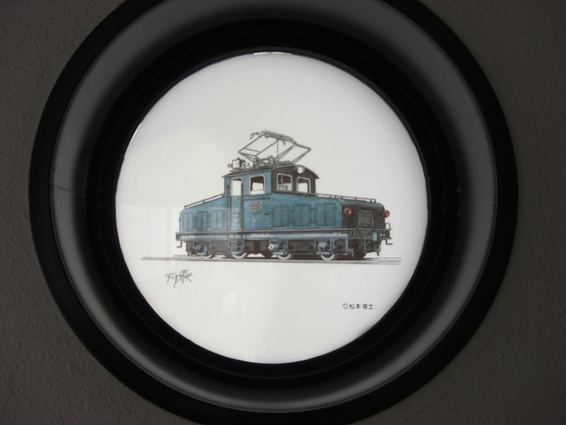 絵手紙電車に乗りに高崎に・・・。_e0054438_19292415.jpg