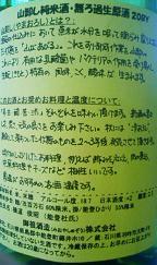 【限定入荷】 _e0173738_11594156.jpg