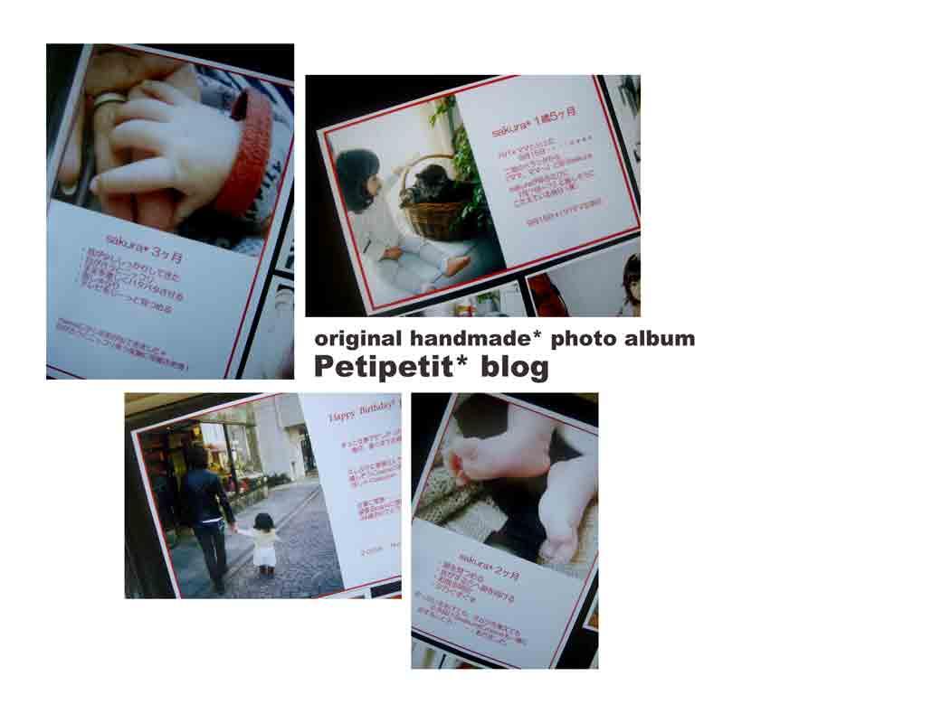 ■ 子育て写真日記 ■_e0172847_6281596.jpg