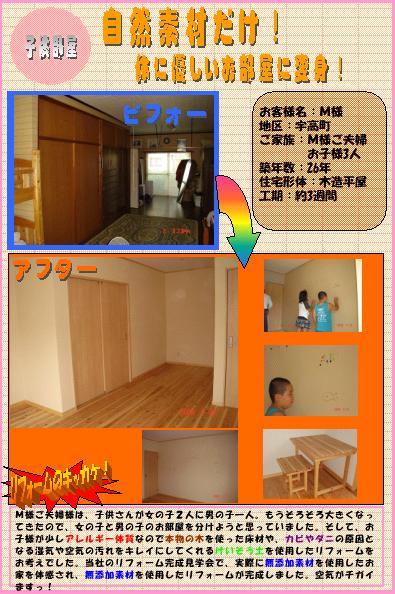 e0059451_17295648.jpg