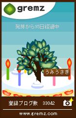 c0020452_19151525.jpg