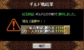 b0126064_14222543.jpg