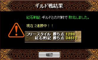 b0126064_14223187.jpg