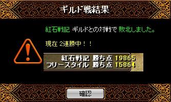 b0126064_1422861.jpg