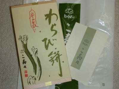 カリとエンジェル鎌倉でお花見&初詣(遅!)パート2_b0001465_155577.jpg