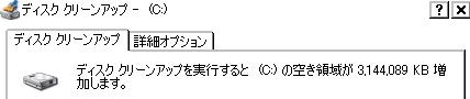 f0107968_1842470.jpg