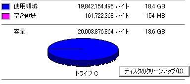 f0107968_1844442.jpg