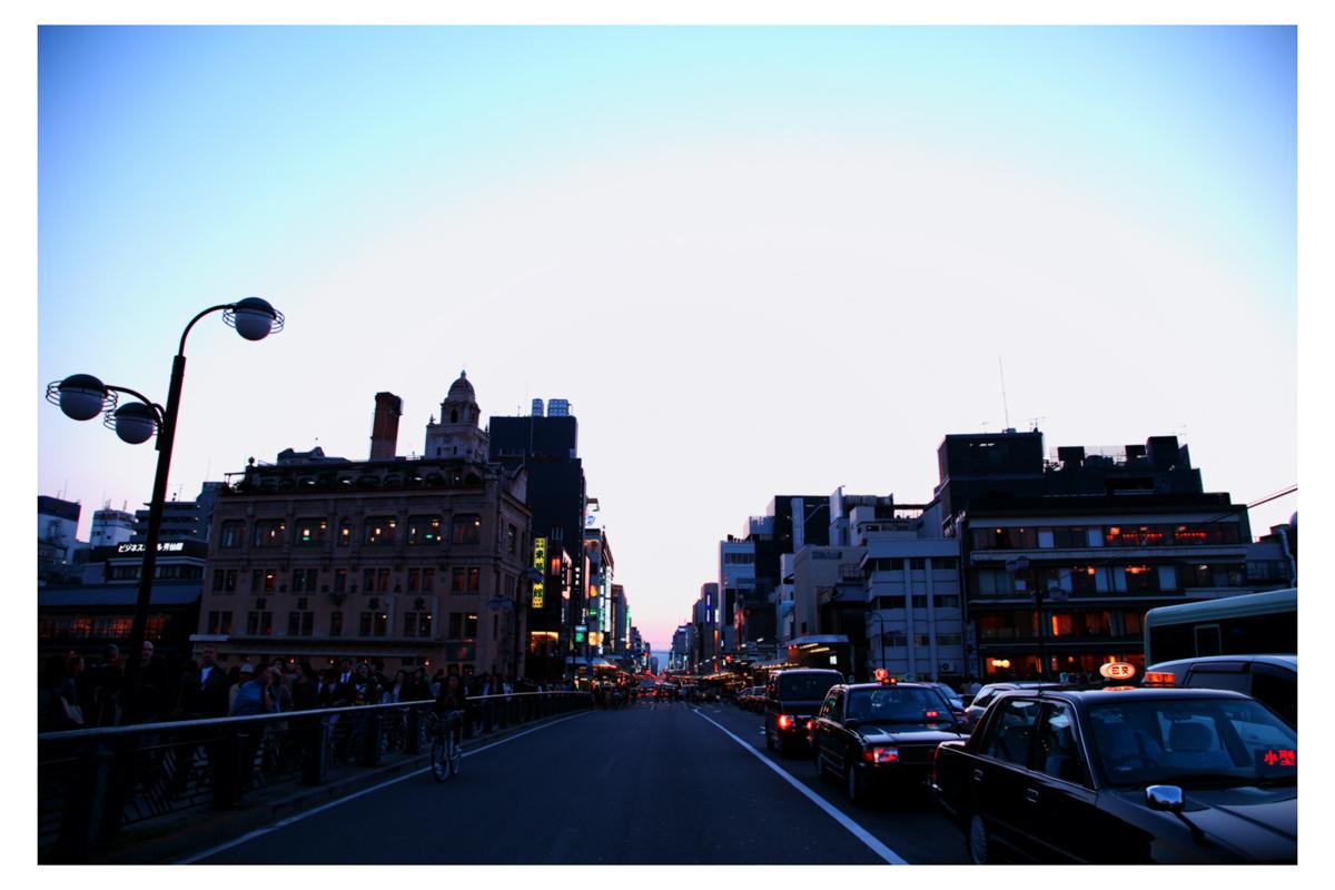 そうだ 京都、行こう。 _f0021869_21513690.jpg