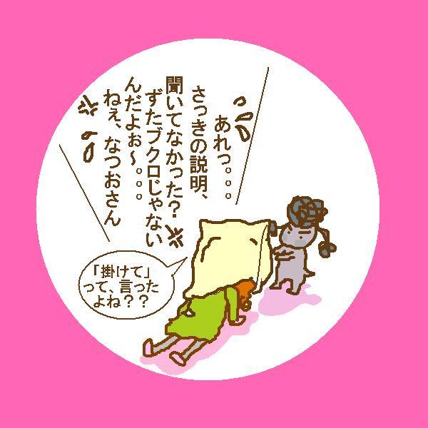 f0096569_1511321.jpg