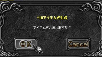 f0109674_071013.jpg