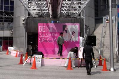 4月8日(水)今日の渋谷109前交差点_b0056983_16483645.jpg